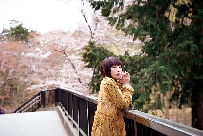 南條愛乃  アーティストブック&ベストアルバム発売決定! 収録曲を決めるリクエスト投票もスタート