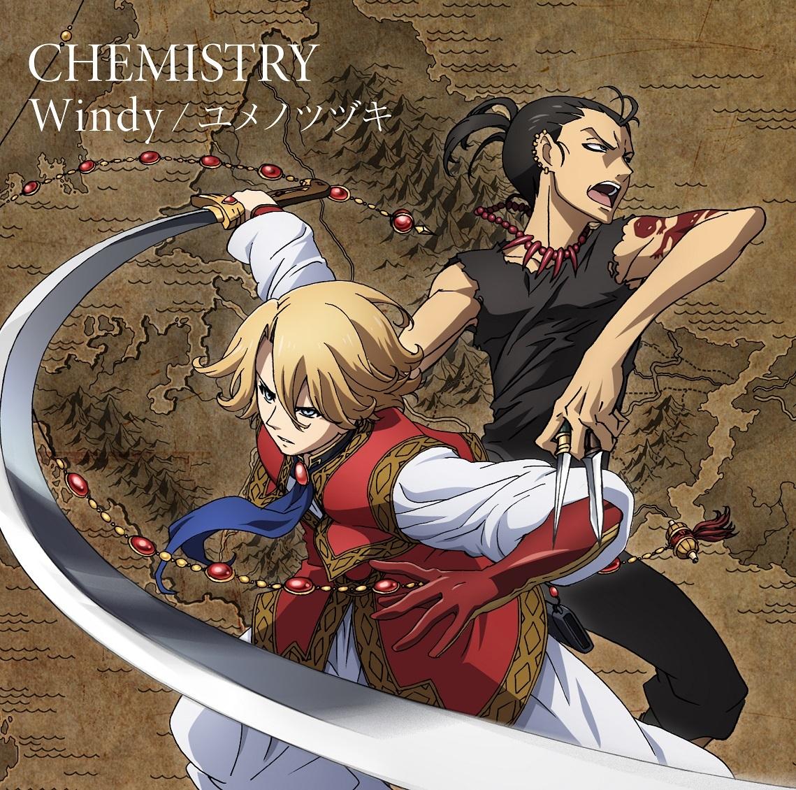 CHEMISTRY「Windy / ユメノツヅキ」期間生産限定盤