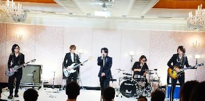 GLAY、初の結婚式サプライズライブで、「HOWEVER」などを披露 『スッキリ』とのコラボ企画で