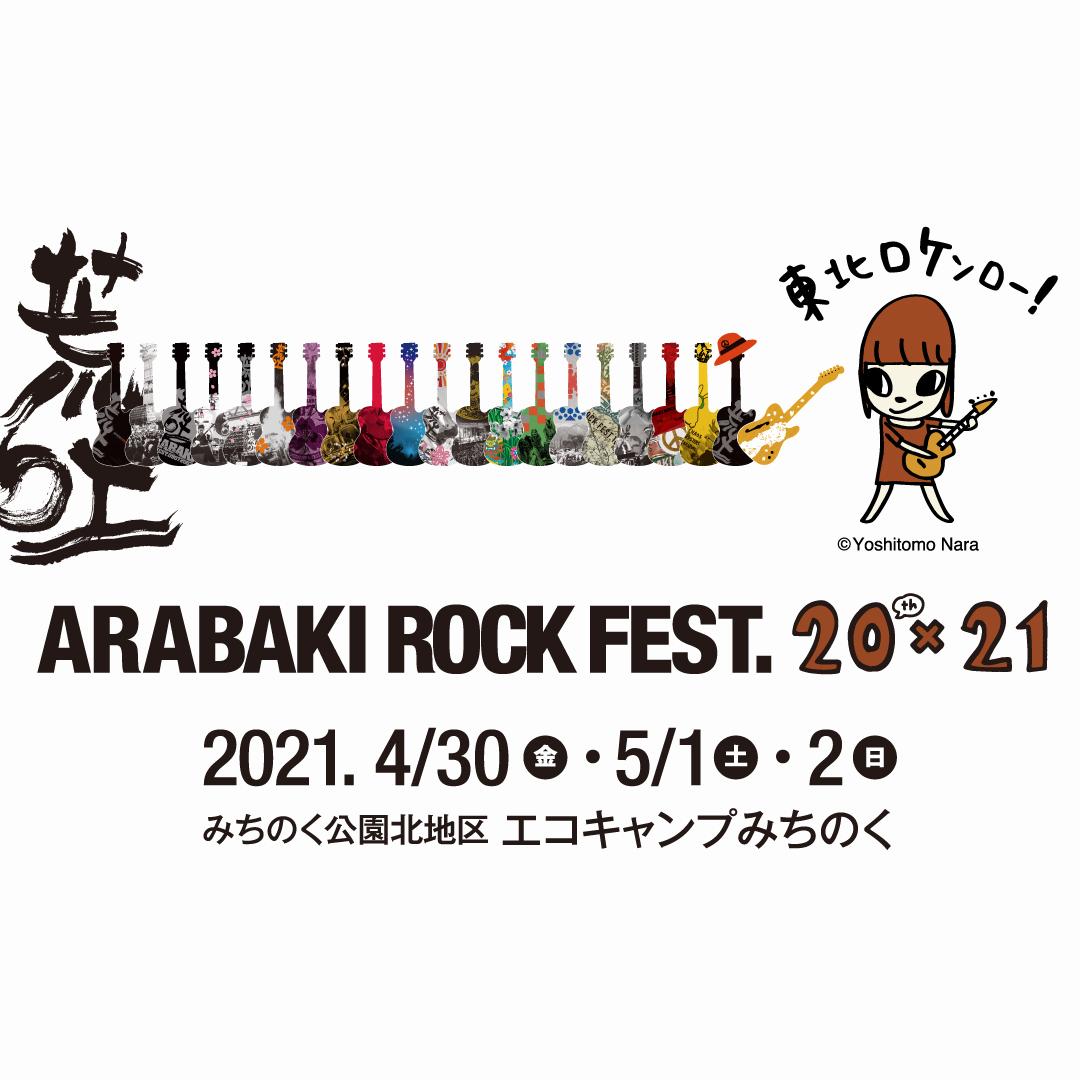 『ARABAKI ROCK FEST.20×21』