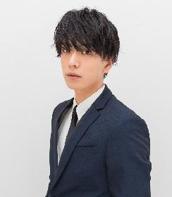 『黒羽麻璃央 オンライン朗読劇』追加キャストに田村心、和合真一が決定