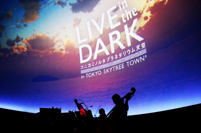 『LIVE in the DARK』