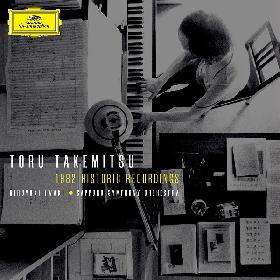 武満徹が自身の世界初演曲を岩城宏之・札幌交響楽団と共に一挙3曲手掛けた伝説の公演が、40年の時を経てリリース