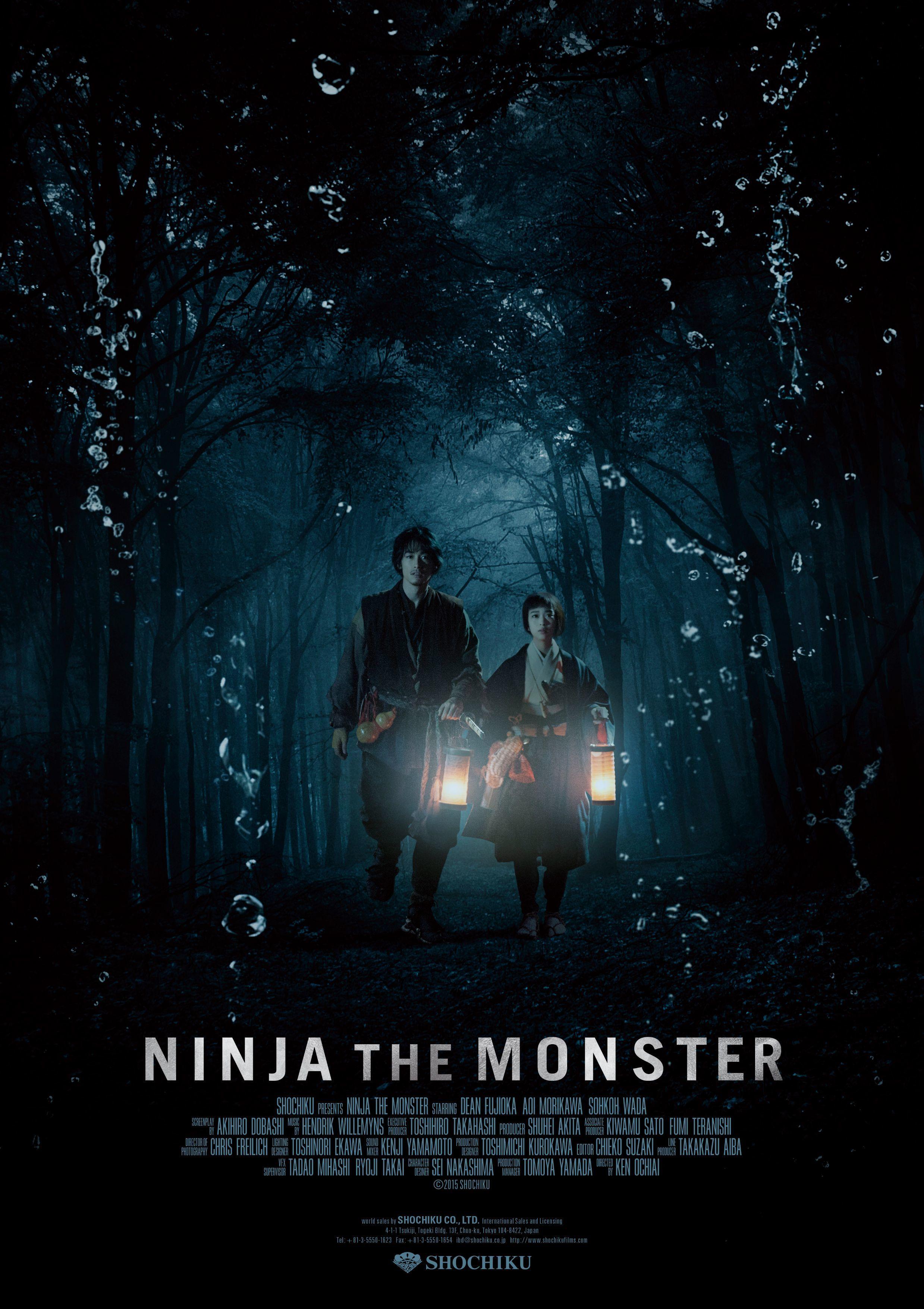 『NINJA THE MONSTER』 海外版ポスター