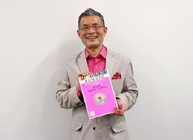 小宮正安氏に聞く~19世紀末に花開いた「メルヒェン・オペラ」が今、伝えるもの/東京・春・音楽祭2021「メルヒェンの時代へ…」