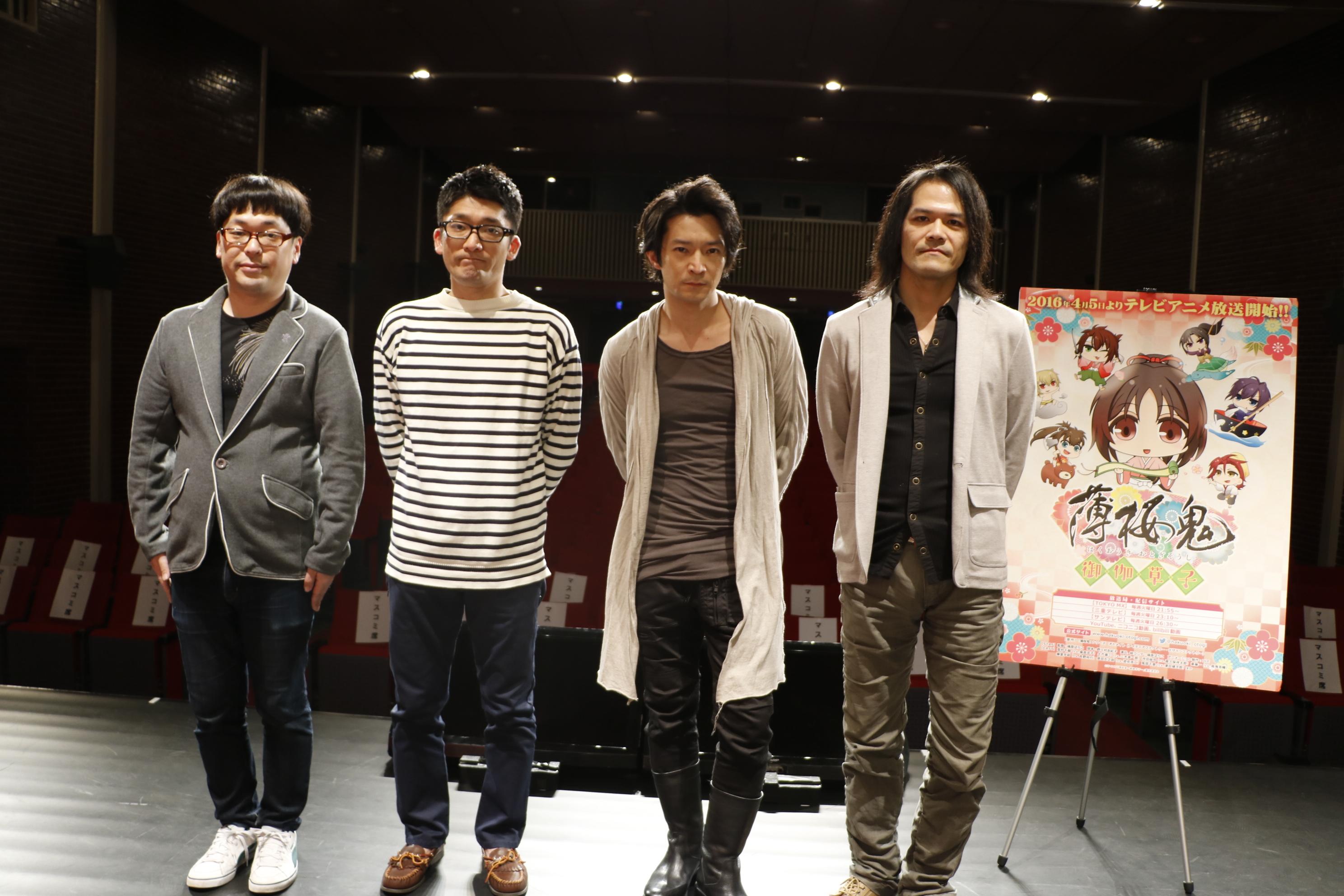 左から天津・向、山口りゅう、津田健次郎、吉田裕秋