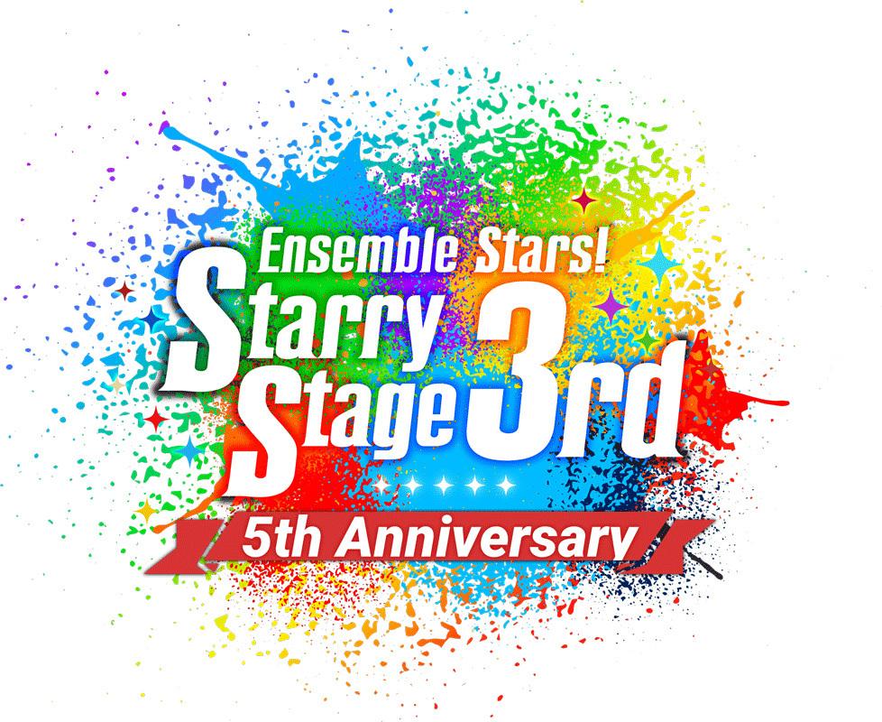 キャストライブ『あんさんぶるスターズ!Starry Stage 3rd』ロゴ (C) Happy Elements K.K/あんスタ!アニメ製作委員会