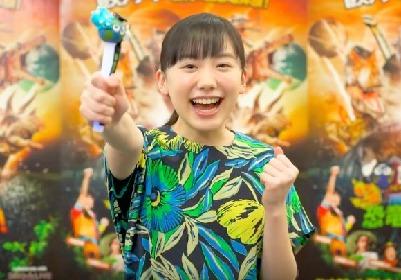 芦田愛菜『世界一受けたい授業』に出演!夏開催の恐竜ライブショーの内容が明かされるかも!?