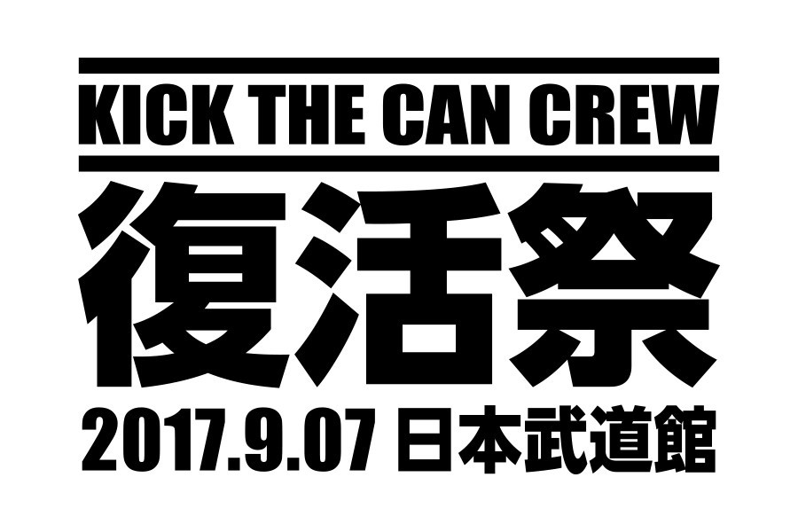 KICK THE CAN CREW『復活祭』ロゴ