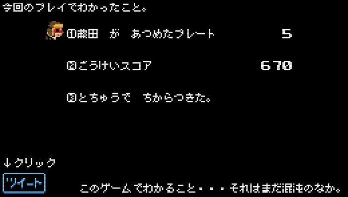 (C)2020 林田球・小学館/ドロヘドロ製作委員会
