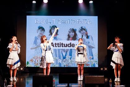 B.O.L.T、初の主催オンラインライブ『B.O.L.T Your Choice Online Live』にて2ndアルバム『Attitude』リリースを発表