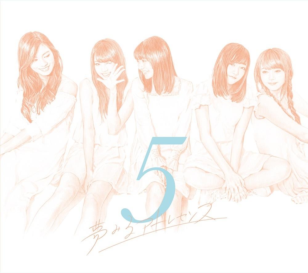 ベストアルバム『5』初回生産限定盤A[CD+BD]