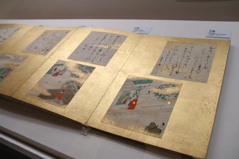 源氏物語図画帖 伝土佐光則筆 江戸時代・17世紀 宮内庁三の丸尚蔵館 場面替えあり
