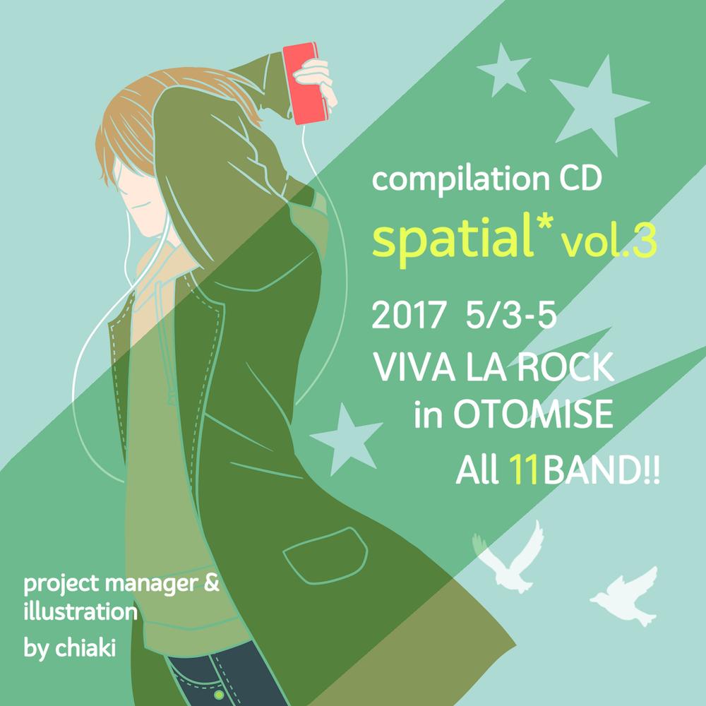 『spatial vol.3』