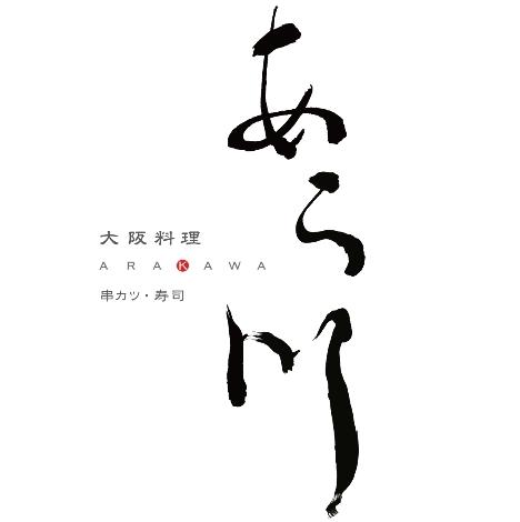 株式会社ブシロードによる日本料理店『あら川』