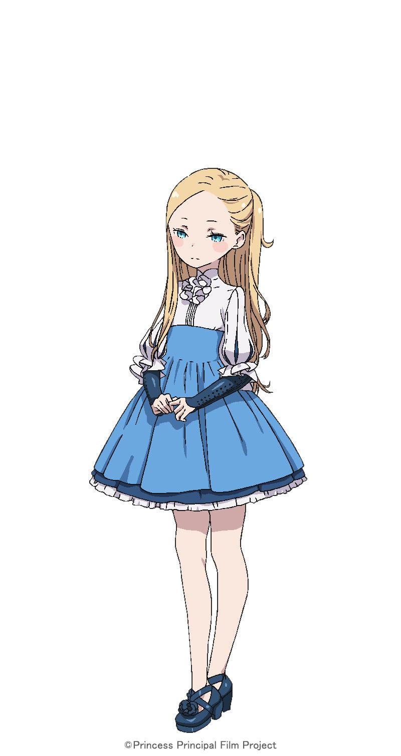 メアリー (c)Princess Principal Film Project