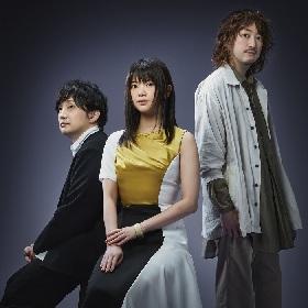 いきものがかり テレビ初披露した新曲「きらきらにひかる」のオフィシャルオーディオが公開