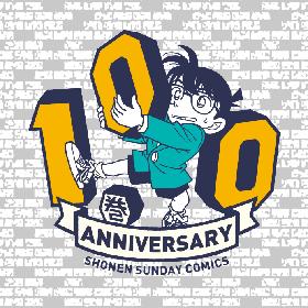 『名探偵コナン』100巻プロジェクト始動 降谷零の警察学校時代『名探偵コナン 警察学校編 Wild Police Story』がアニメ