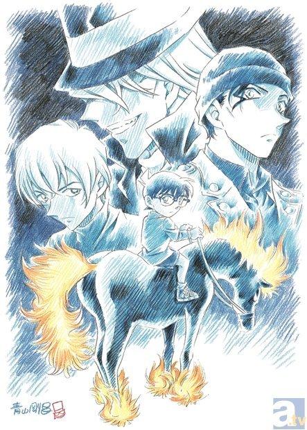 劇場版『名探偵コナン』第20弾のティザービジュアル・タイトル解禁