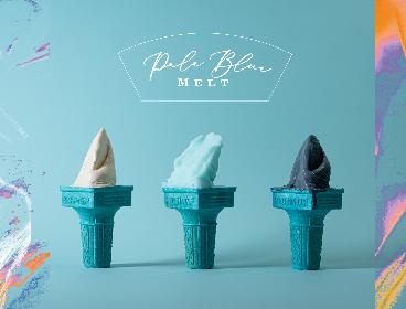 米津玄師、「Pale Blue」「ゆめうつつ」「死神」3曲をそれぞれイメージしたジェラートが登場 オンライン&ポップアップストアで販売