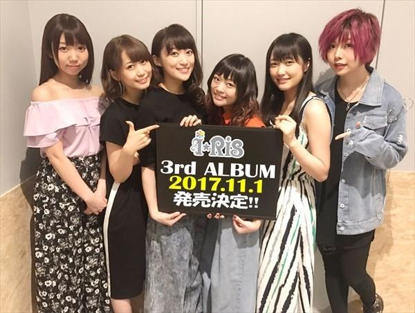 i☆Ris、5周年を彩る3rdアルバムを2017年11月1日に発
