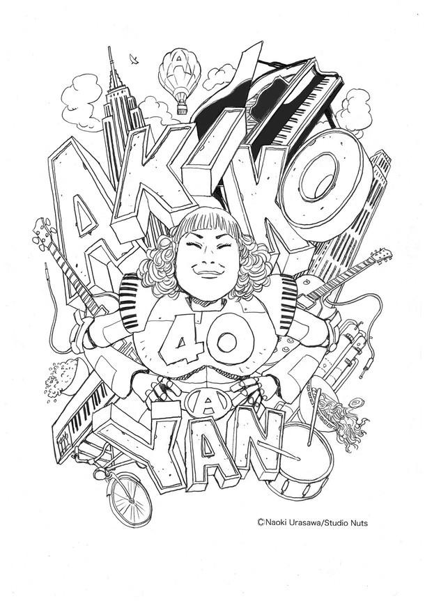 浦沢直樹が描き下ろした矢野顕子デビュー40周年記念ロゴ。
