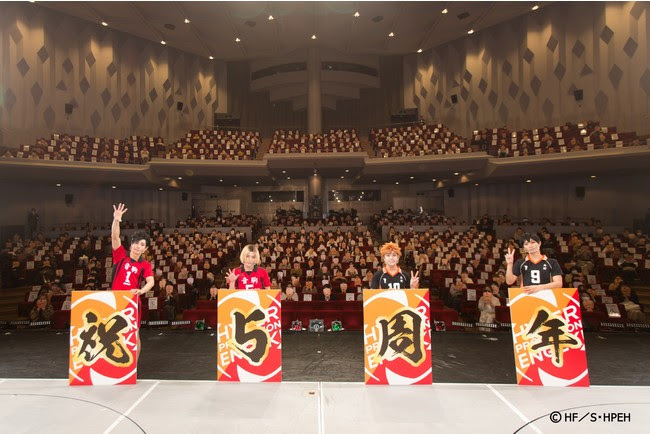 (C)古舘春一/集英社・ハイパープロジェクション演劇「ハイキュー!!」製作委員会 Photo by 岸隆子