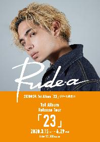 Rude-α 1stアルバム『23』発売&初の全国ツアー決定