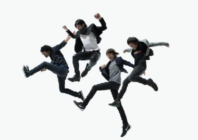 Mr.Children、配信限定ベストアルバムをデビュー25周年の本日リリース