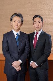 中村勘九郎&七之助、そろって『春暁特別公演』を語る