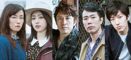 A New Musical 「JAM TOWN」の特番放送決定!