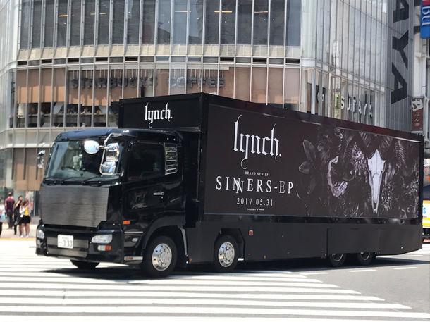 走るlynch.アドトラック。