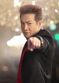 田原俊彦、ヒルクライムTOC作詞のニューシングル「Escort to my world」MVでキレッキレダンス