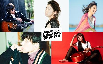 壱岐島で音楽フェス開催、第1弾で堂珍嘉邦、矢井田瞳ら 「離島の子ども達に芸術や音楽に触れる機会を」