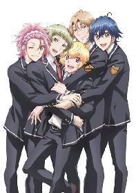 『美男高校地球防衛部LOVE!LOVE!』新キービジュアルは防衛部と新キャラ2人組の2種類!? 放送情報も公開!