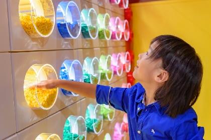 レゴ®ブロックの量り売り「Pick A Brick」がレゴランド・ディスカバリー・センター東京にオープン