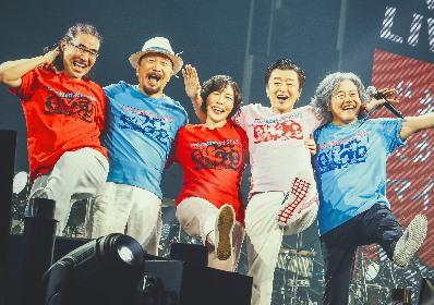 サザンオールスターズ、6大ドームを含むバンド史上最大の全国ツアーが映像作品としてリリース決定