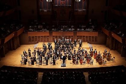 関西フィルハーモニー管弦楽団「2017年度定期・特別演奏会」ラインナップ発表!