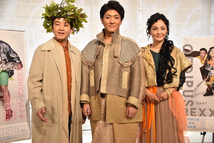 『オイディプス REXXX』に出演する、宮崎吐夢、中村橋之助、南果歩(左から)