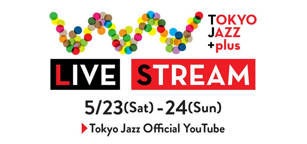 TOKYO JAZZ +plus LIVE STREAM