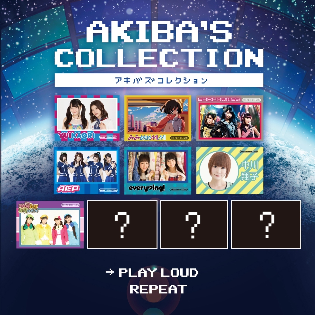 『AKIBA'S COLLECTION』