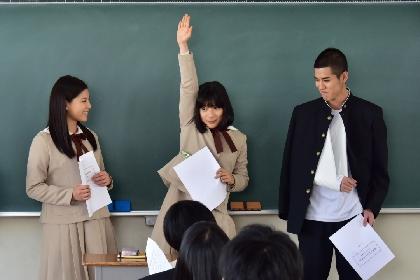 中島健人、芳根京子、石井杏奈、寛一郎が「好きだ!」を叫ぶ 実写映画『心が叫びたがってるんだ。』TVCM映像を解禁
