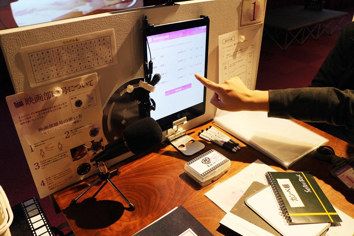 テーブル中央の据えられたiPadが、プレイヤー達と作品世界やはづきを繋いでくれる窓となるのだ。