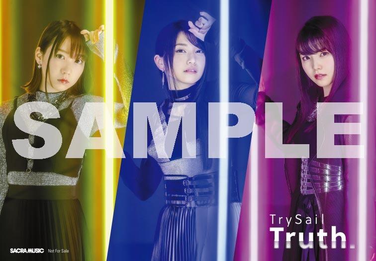 ソフマップ「Truth.」店舗購入者特典ポストカード(CD取扱店舗、ドットコム含む)