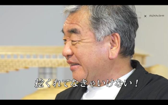 「隈研吾氏の思う、建築家とは?」「捻くれてなきゃいけない!」(YouTubeより)