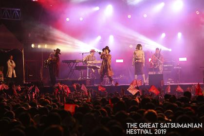 椎名林檎の鮮烈な歌に酔いしれ、Crossfaithの熱演にウォールオブデスが発生した『THE GREAT SATSUMANIAN HESTIVAL 2019』DAY2【大隅ステージ】レポート