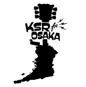 キュウソ、サンボ、レキシが出演の清水音泉救済イベント、KSR for OSAKA『清水音泉ぶっとばされ・・・る?』開催決定