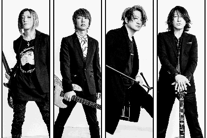 GLAY、新曲「BETTY BLUE」にゲストボーカルとしてPORIN(Awesome City Club)が参加