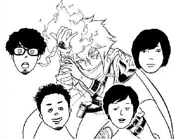 キュウソネコカミ全国ツアーゲストに大森靖子、ヤバT、ヘイスミ、sumika