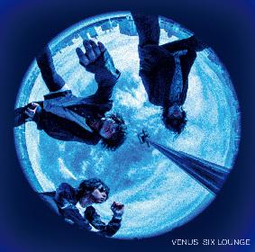 "SIX LOUNGE、ミニアルバム『ヴィーナス』のジャケット写真は""青""の世界"